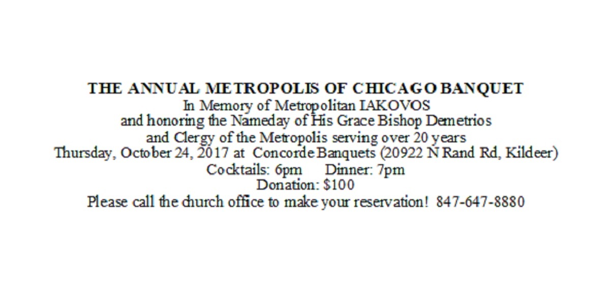 The Annual Metropolis of Chicago Banquet