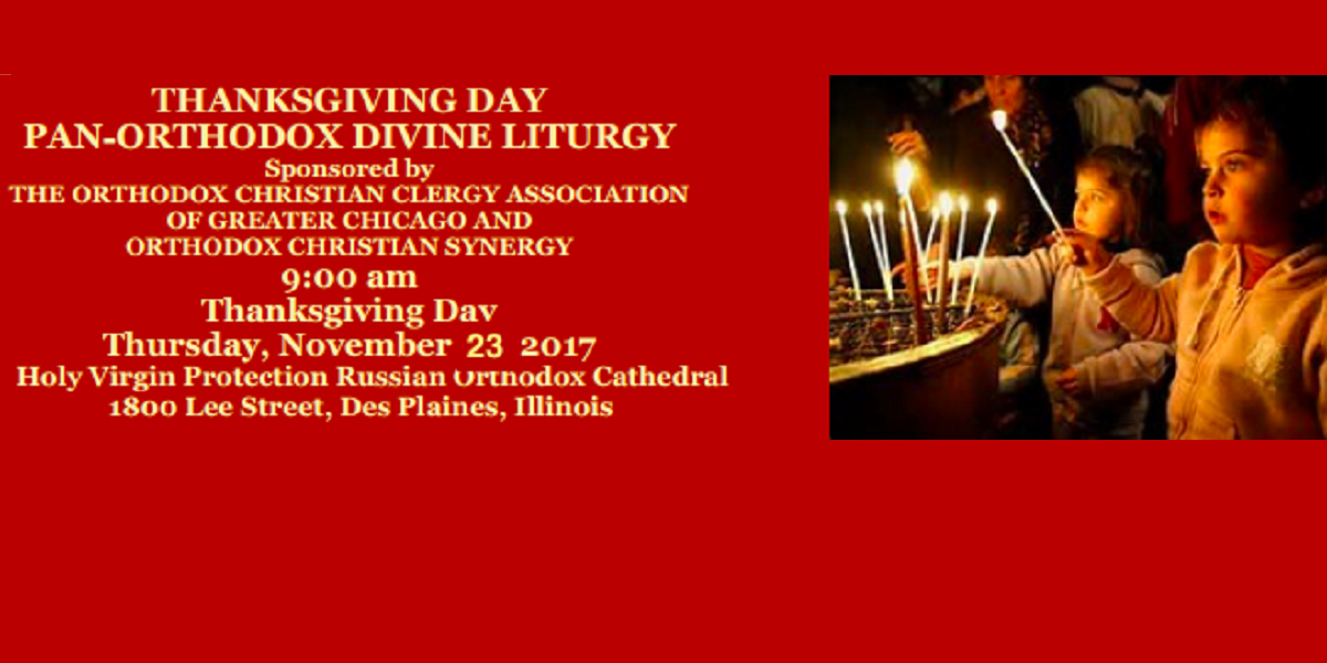 Thanksgiving Day Pan-Orthodox Divine Liturgy