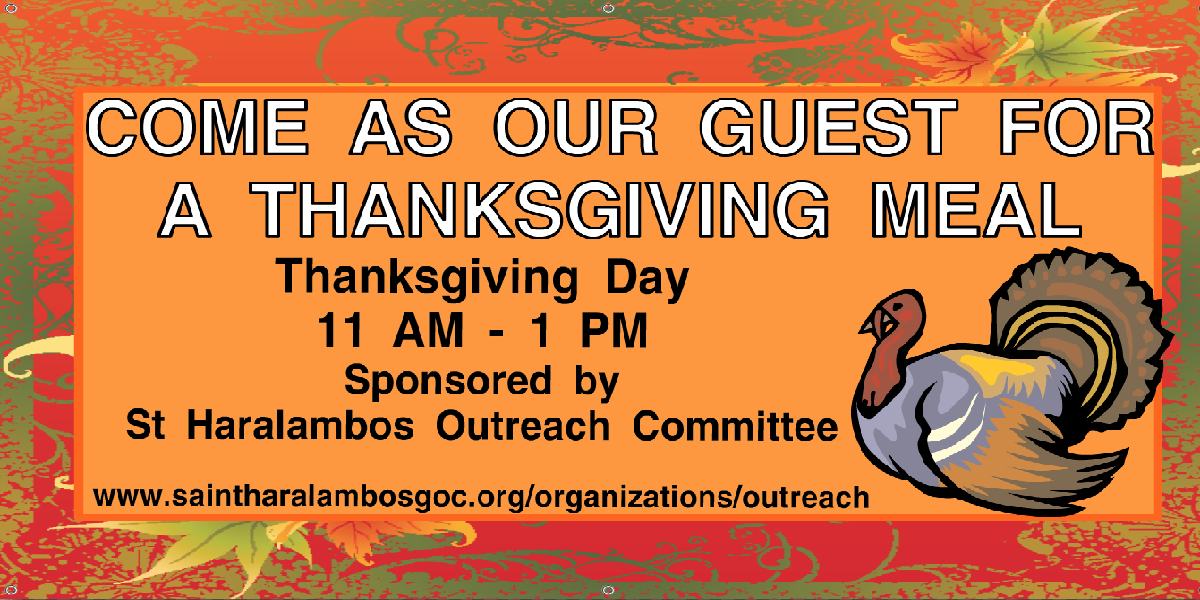 Outreach Committee Announces Thanksgiving Luncheon